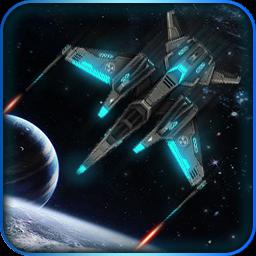 galacticshooter