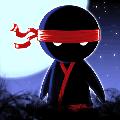 ninjalove4