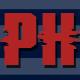 phonehacker